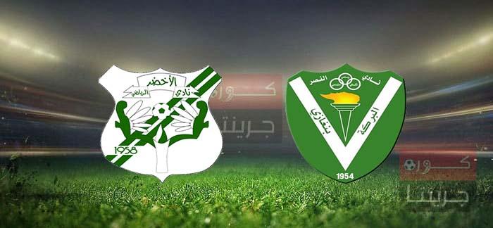 مشاهدة مباراة النصر الليبى والأخضر بث مباشر اليوم 23-7-2021