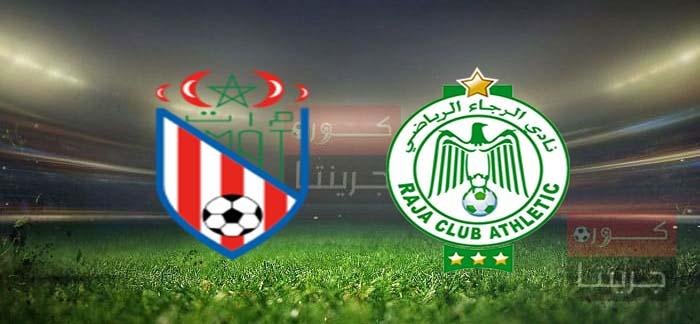 مشاهدة مباراة الرجاء والمغرب التطواني بث مباشر اليوم 14-7-2021