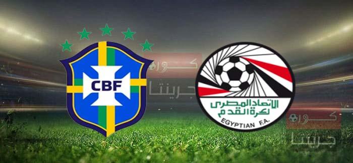 مشاهدة مباراة مصر والبرازيلبث مباشر اليوم فى أولمبياد طوكيو 2020 لكرة القدم