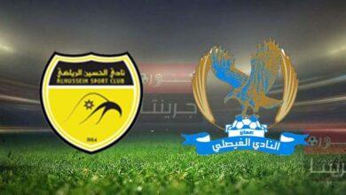 مشاهدة مباراة الفيصلي والحسين إربدبث مباشر اليوم 25-7-2021
