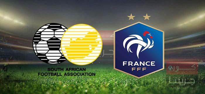 مشاهدة مباراة فرنسا وجنوب إفريقيابث مباشر اليوم فى أولمبياد طوكيو 2020 لكرة القدم