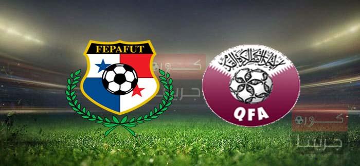 مشاهدة مباراة قطر وبنما بث مباشر اليوم 14-7-2021