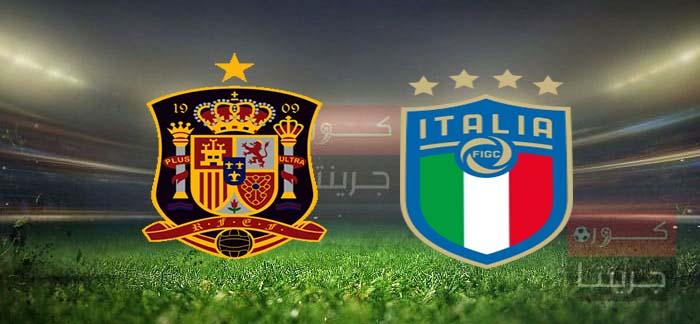 مشاهدة مباراة إيطاليا وإسبانيا بث مباشر اليوم 6-7-2021