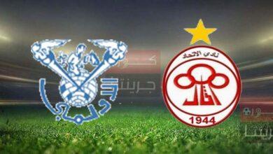مشاهدة مباراة الاتحاد الليبى والأولمبي بث مباشر اليوم 24-7-2021
