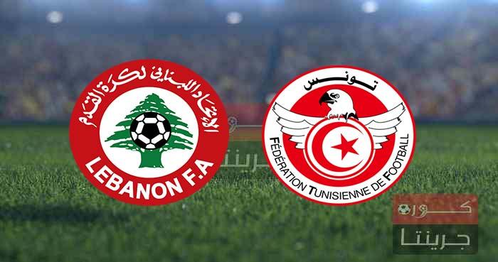 مشاهدة مباراة تونس ولبنانبث مباشر اليوم فى كأس العرب لكرة القدم للسيدات
