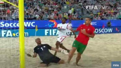 ملخص مباراة عمان والبرتغال فى كأس العالم لكرة القدم الشاطئية