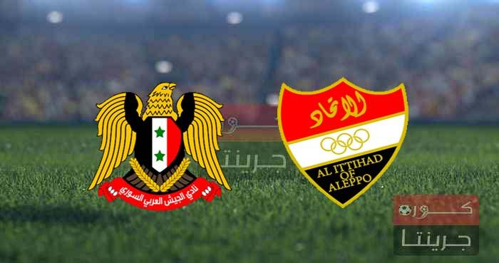 مشاهدة مباراة الاتحاد والجيش بث مباشر اليوم 19-8-2021