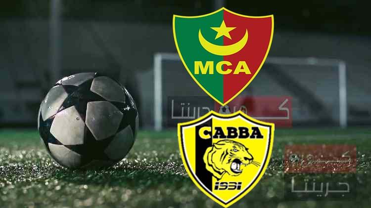 مشاهدة مباراة مولودية الجزائر وأهلي برج بوعريريج بث مباشر فى الدوري الجزائرى اليوم 9 اغسطس