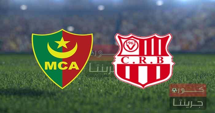 مشاهدة مباراة شباب بلوزداد ومولودية الجزائر بث مباشر اليوم 16-8-2021