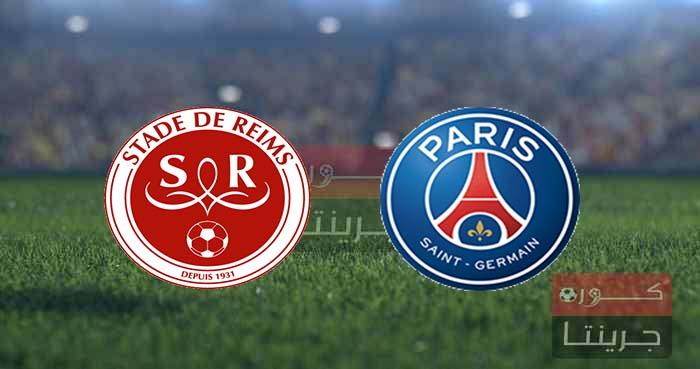 مشاهدة مباراة باريس سان جيرمان وستاد ريمس بث مباشر اليوم 29-8-2021
