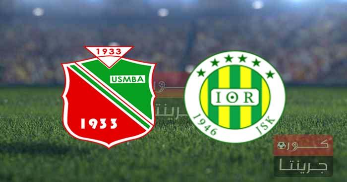 مشاهدة مباراة شبيبة القبائل وإتحاد بلعباسبث مباشر اليوم 21-8-2021