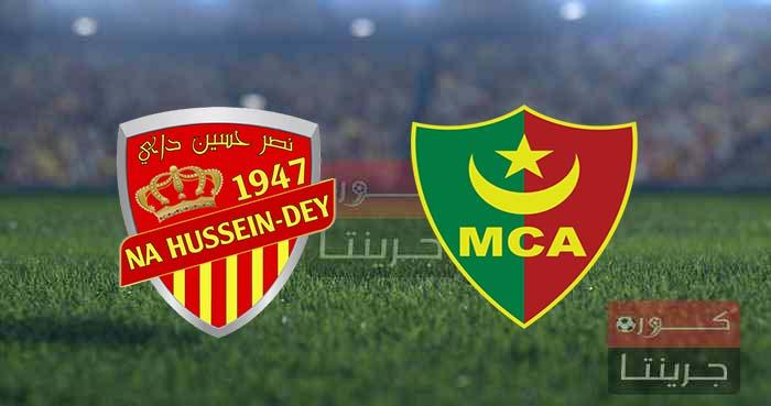 مشاهدة مباراة مولودية الجزائر ونصر حسين دايبث مباشر اليوم 24-8-2021