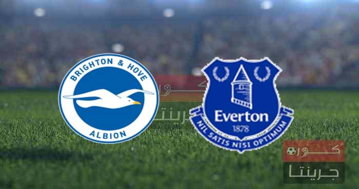 مشاهدة مباراة إيفرتون وبرايتون بث مباشر اليوم 28-8-2021