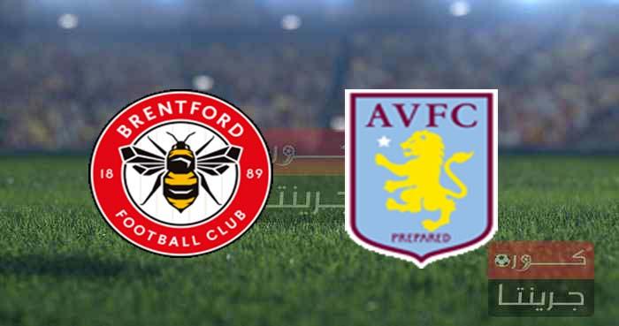 مشاهدة مباراة أستون فيلا وبرينتفورد بث مباشر اليوم 28-8-2021