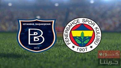 مشاهدة مباراة فنربخشة وإسطنبول باشاك شهير بث مباشر اليوم 19-9-2021