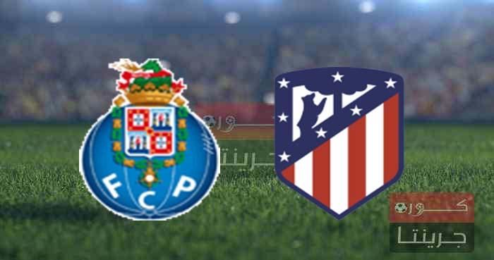 مشاهدة مباراة أتلتيكو مدريد وبورتوبث مباشر اليوم 15-9-2021