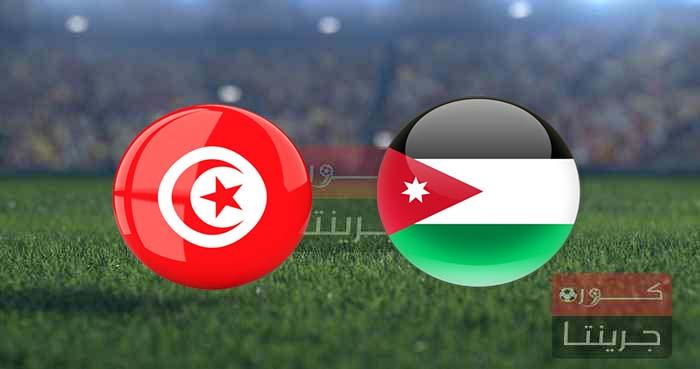 مشاهدة مباراة الأردن وتونس بث مباشر فى نهائى كأس العرب لكرة القدم للسيدات