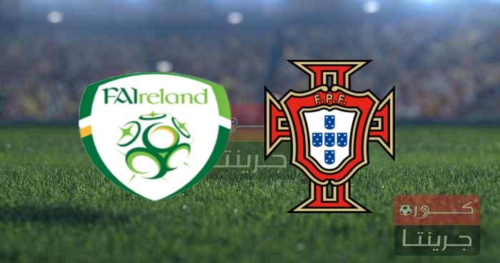 مشاهدة مباراة البرتغال وإيرلندا بث مباشر اليوم 1-9-2021