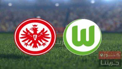 مشاهدة مباراة فولفسبورج وآينتراخت فرانكفورت بث مباشر اليوم 19-9-2021