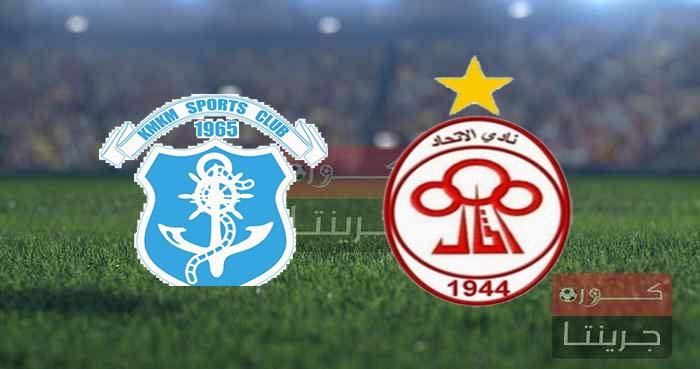 مشاهدة مباراة الاتحاد الليبى وكمكم زانزيبار بث مباشر اليوم 19-9-2021