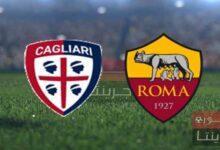 مشاهدة مباراة روما وكالياري بث مباشر اليوم 27-10-2021